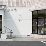成田のはる内科クリニックが開業しました。